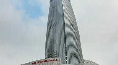 Photo of Mall 롯데월드몰 (LOTTE WORLD MALL) at 송파구 올림픽로 300, Seoul 138-240, South Korea