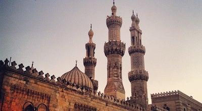 Photo of Mosque Al Azhar Mosque | جامع الأزهر at Azhar St., Islamic Cairo, Egypt