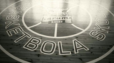 Photo of Basketball Court Ogres basketbola skola at Latvia