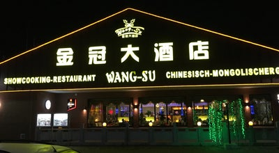 Photo of Chinese Restaurant Wang-Su at Im Gleisdreieck 14, Lübeck 23566, Germany