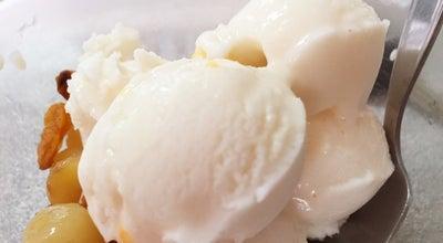 Photo of Ice Cream Shop ร้านไอติมไข่แข็ง ประเสริฐสงค์ at Thailand