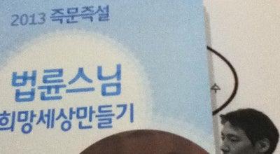 Photo of Concert Hall 충남대 국제문화회관 백마홀 at South Korea