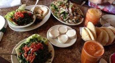 Photo of Middle Eastern Restaurant Al-Ameer Restaurant at 12710 W Warren Ave, Dearborn, MI 48126, United States