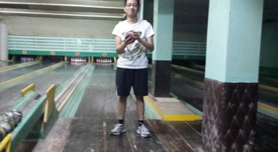 Photo of Bowling Alley Manrio Bowling Center at Cabanatuan, Philippines
