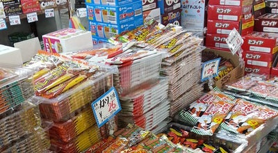 Photo of Candy Store 近藤商事 at Japan