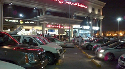 Photo of Bookstore Jarir Bookstore | مكتبة جرير at Ali Bin Aby Taleb St., Dammam, Saudi Arabia