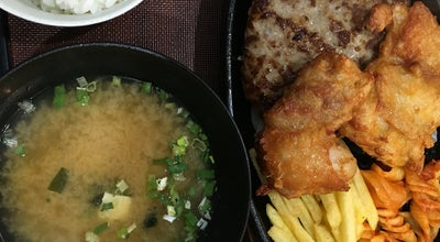 Photo of Steakhouse 手作りハンバーグ屋さんFireBurg at 常磐関船町上関53-4, いわき市, Japan