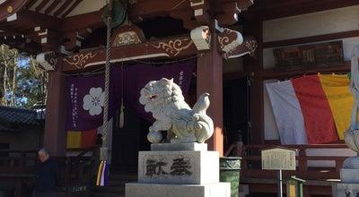 Photo of Temple 子の権現 (大鱗山 天龍寺) at 大字南461, 飯能市, Japan