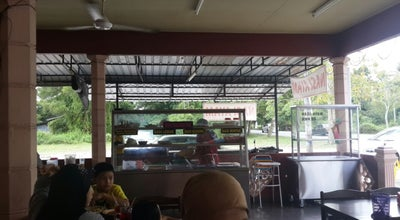 Photo of Asian Restaurant Restoran Warisan Bonda Banggol Pauh at Kg. Banggol Pauh, Kuala Terengganu, Malaysia