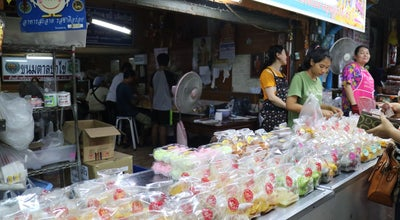 Photo of Bakery ขนมตาลป้าไข่ (Pa Khai) at Don Wai Market, Sam Phran 73110, Thailand