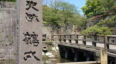 Photo of Historic Site 鶴丸城跡 (鹿児島城跡) at 城山町, 鹿児島市, Japan