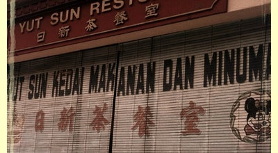 Photo of Chinese Restaurant Restoran Yut Sun at Jalan Pasar, Taiping 34000, Malaysia