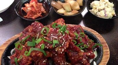 Photo of Korean Restaurant Madtongsan II at 1/85 Elizabeth St., Brisbane, QL 4000, Australia