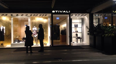 Photo of Boutique Stivali at Lisbon, Portugal