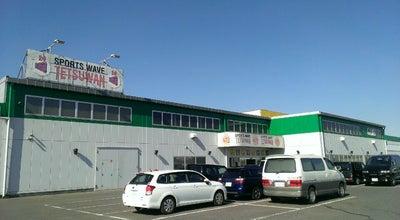 Photo of Arcade スポーツウェーブ鉄腕24 浜野店 at 中央区浜野町1025-59, 千葉市 260-0824, Japan