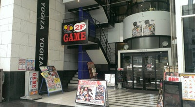 Photo of Arcade ファンファン 北習志野店 at 習志野台2-6-17, 船橋市, Japan