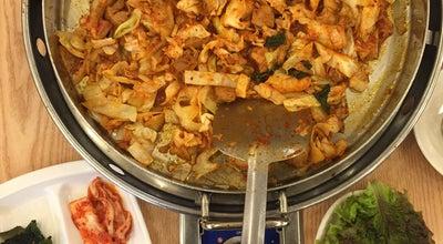 Photo of BBQ Joint Namiseom at Nami, South Korea