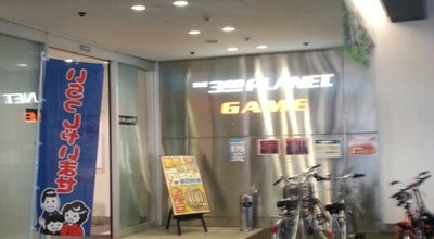 Photo of Arcade THE 3RD PLANET 山口店 at 湯田温泉6-8-3, 山口市 753-0056, Japan