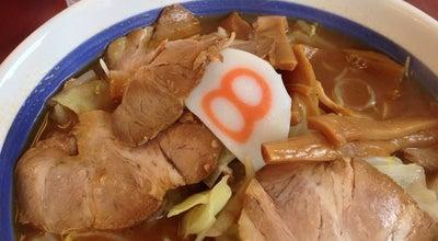 Photo of Ramen / Noodle House 8番らーめん 総社店 at 真壁2122-3, 総社市 719-1134, Japan