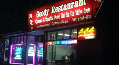 Photo of Chinese Restaurant Goody Restaurant at 123 Washington Ave, Belleville, NJ 07109, United States