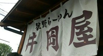 Photo of Ramen / Noodle House らーめん井岡屋 at 中央町1-5-4, 結城市, Japan