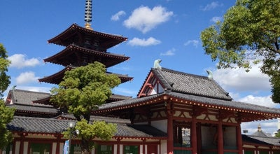 Photo of Buddhist Temple 四天王寺 at 天王寺区四天王寺1-11-18, 大阪市 543-0051, Japan