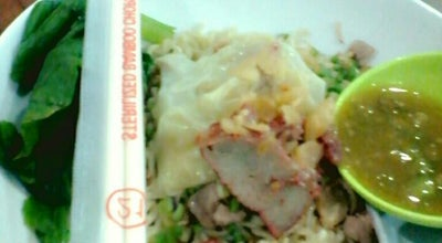 Photo of Ramen / Noodle House KING Pansit at Jln.merdeka 335, Pematangsiantar, Indonesia