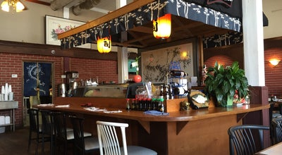 Photo of Japanese Restaurant Kuroshima at 140 Hancock St, Milledgeville, GA 31061, United States