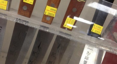 Photo of Hardware Store Soko Hardware at 1698 Post St, San Francisco, CA 94115, United States