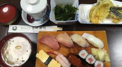 Photo of Sushi Restaurant 美代寿司 at 長谷1349-6, 厚木市, Japan