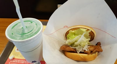 Photo of Burger Joint MOS BURGER at 중구 중앙대로 2, Busan 48944, South Korea