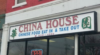 Photo of Chinese Restaurant China House at 160 Main St, Painesville, OH 44077, United States