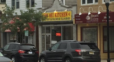 Photo of Chinese Restaurant Ho Mei Kitchen at 227 Boulevard, Hasbrouck Heights, NJ 07604, United States