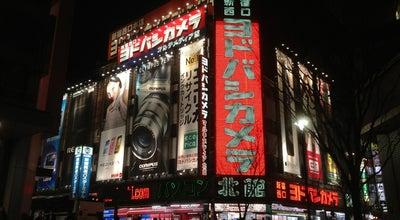 Photo of Electronics Store ヨドバシカメラ 新宿西口本店 at 西新宿1-11-1, 新宿区 160-0023, Japan