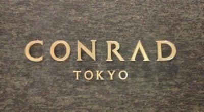 Photo of Hotel Conrad Tokyo (コンラッド 東京) at 東新橋1-9-1, 港区 105-7337, Japan