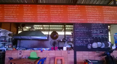 Photo of Steakhouse บุญนำ สเต็ก สลัด สปาเก็ตตี้ (Chef Boonnam Steak Salad & spaghetti) at แม่สาย 57130, Thailand