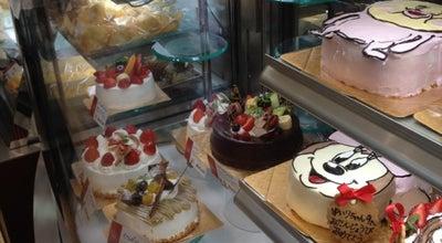 Photo of Dessert Shop パティスリー アン 内原本店 at 内原915, 和歌山市 641-0013, Japan