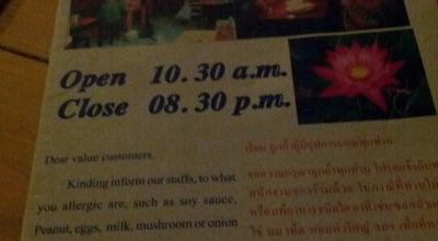 Photo of Vegetarian / Vegan Restaurant AUM Vegetarian Restaurant at Moon Muang Rd., Chiang Mai 50300, Thailand