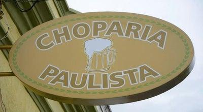 Photo of Dive Bar Choparia Paulista at Rua Vigario Joaquim Pinto, limoeiro 55700-000, Brazil