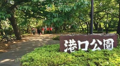 Photo of Park 港口公園 at 千本1905-3, 沼津市, Japan