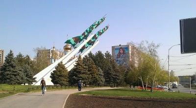 Photo of Monument / Landmark Два самолета at Ул. Тургенева, Краснодар 350000, Russia