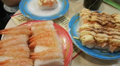 Photo of Sushi Restaurant 板长寿司(西城都荟店) | ITACHO SUSHI at 黄沙西城都荟负一层b028, 广州, China