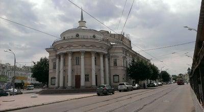 Photo of Theater Свободное пространство at Пл. Карла Маркса, 2, Орёл 302001, Russia