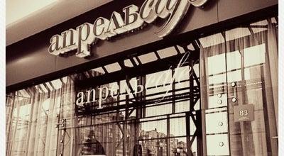 Photo of Italian Restaurant Апрель Cafe at Трк «атлантик Сити», Санкт-Петербург 197374, Russia