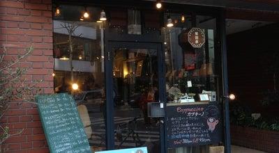 Photo of Coffee Shop 猿田彦珈琲 (Sarutahiko Coffee) at 恵比寿1-6-6, 渋谷区 150-0013, Japan