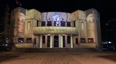 Photo of Theater Narodno Pozorište at Sinđelićev Trg Bb, Niš 18000, Serbia