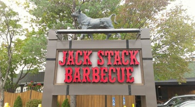 Photo of BBQ Joint Fiorella's Jack Stack Barbecue at 13441 Holmes Rd, Kansas City, MO 64145, United States