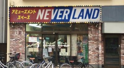 Photo of Arcade 豊田ネバーランド at 多摩平2-3-6, 日野市 191-0062, Japan