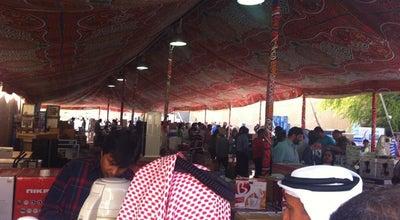 Photo of Jewelry Store الكوهجي at Ad Dammam, Al Khobar, Saudi Arabia