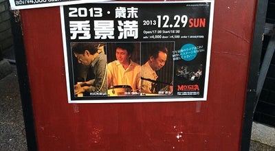 Photo of Rock Club MO:GLA at 北区中央町3-17, 岡山市 700-0836, Japan